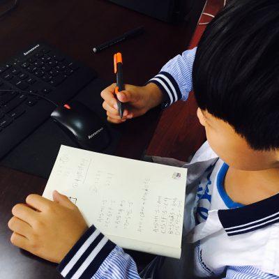 Operador PC Junior